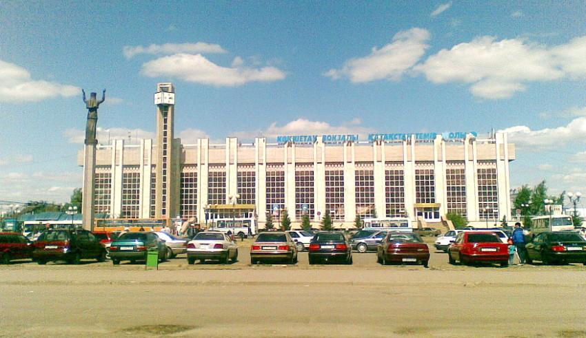 Железнодорожный вокзал Кокшетау-1
