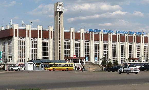 ЖД Вокзал ЖД вокзал Кокшетау-1